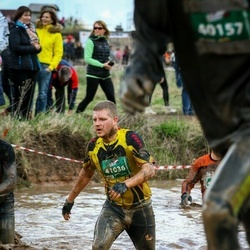 The Strong Race - Andžs Baltiņš (41036)