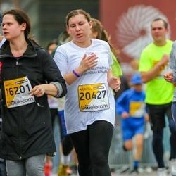 The 25th Lattelecom Riga marathon - Anna Stepanova (20427)
