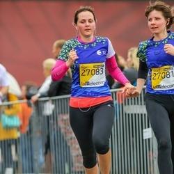 The 25th Lattelecom Riga marathon - Agnese Ādama (27083)