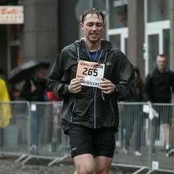The 25th Lattelecom Riga marathon - Artis Frankovics (265)
