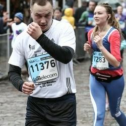 The 25th Lattelecom Riga marathon - Jānis Gotauts (11376)