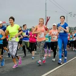 The 26th Lattelecom Riga Marathon - Austra Priede-Kļaviņa (1416), Linda Reneslāce (1844), Inga Nartiša (6031)