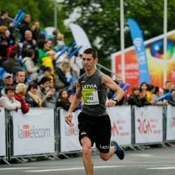 The 26th Lattelecom Riga Marathon - Līga Kokina (2981)