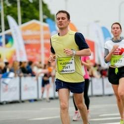 The 26th Lattelecom Riga Marathon - Ilja Arefjevs (2561)