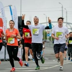 The 26th Lattelecom Riga Marathon - Kaspars Celitāns (3965), Jānis Runcis (5659)