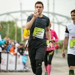 The 26th Lattelecom Riga Marathon - Aliaksei Korzh (4667)