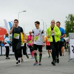 The 26th Lattelecom Riga Marathon - David Ehrensperger (3141), Aliaksei Korzh (4667)