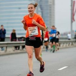 The 26th Lattelecom Riga Marathon - Madara Jakobsone (1007)