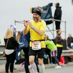 The 26th Lattelecom Riga Marathon - Sergey Masharov (516)