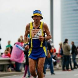The 26th Lattelecom Riga Marathon - Mykola Leshchenko (1119)