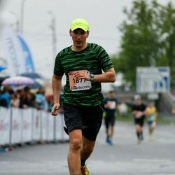 The 26th Lattelecom Riga Marathon - Nauris Živuļins (1677)
