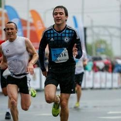 The 26th Lattelecom Riga Marathon - Iļja Bartošs (12516)