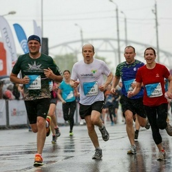 The 26th Lattelecom Riga Marathon - Dace Vērpēja (10025), Andris Ķirsons (10869), Māris Lazdiņš (12181)
