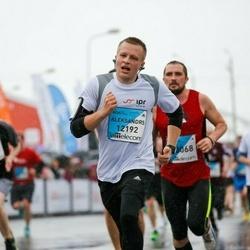 The 26th Lattelecom Riga Marathon - Aleksandrs Krasovskis (12192)