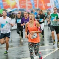 The 26th Lattelecom Riga Marathon - Austra Priede-Kļaviņa (1416)