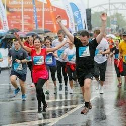 The 26th Lattelecom Riga Marathon - Edijs Pastars (12046), Jekaterina Smirnova (12047)