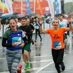 The 26th Lattelecom Riga Marathon - Diāna Vējkrīgere (11862), Ilze Svarena (13844)