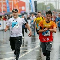 The 26th Lattelecom Riga Marathon - Ingus Ķirsis (11448)