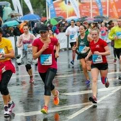 The 26th Lattelecom Riga Marathon - Inta Umbraška (9220), Inguna Jēkabsone (12276)
