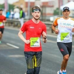 The 26th Lattelecom Riga Marathon - Arūnas Šatas (5394)