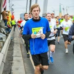 The 26th Lattelecom Riga Marathon - Natalia Kamberg (3632)
