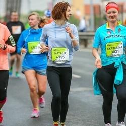 The 26th Lattelecom Riga Marathon - Ekaterina Khrabrykh (3031), Natalia Kirdis (4355)