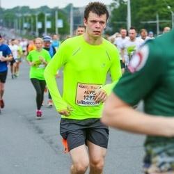 The 26th Lattelecom Riga Marathon - Alvis Vītols (1297)