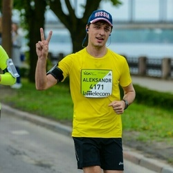 The 26th Lattelecom Riga Marathon - Aleksandr Goryachev (4171)