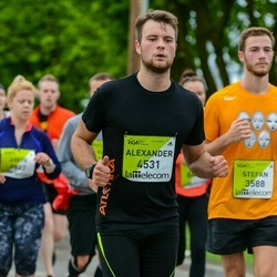 The 26th Lattelecom Riga Marathon - Alexander Pycha (4531)