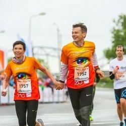 The 26th Lattelecom Riga Marathon - Andis Krūmiņš (1752), Ieva Micpapa (1757)