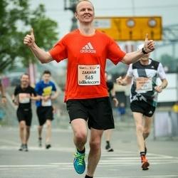 The 26th Lattelecom Riga Marathon - Zakhar Polezhaev (565)