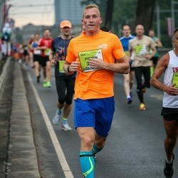 The 26th Lattelecom Riga Marathon - Pirmin Tamm (3430)