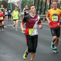 The 26th Lattelecom Riga Marathon - Valts Ulmanis (3948)