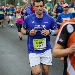 The 26th Lattelecom Riga Marathon - Evgeny Manyukov (2594)