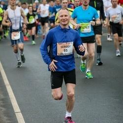 The 26th Lattelecom Riga Marathon - Sergey Tasimov (85)