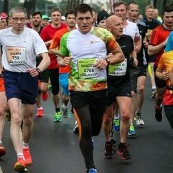 The 26th Lattelecom Riga Marathon - Rodžers Matvejevs (4786)