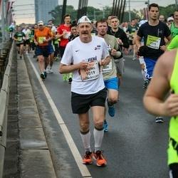 The 26th Lattelecom Riga Marathon - Edvīns Cifersons (1019)