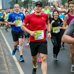 The 26th Lattelecom Riga Marathon - Uldis Sedliņš (3355)