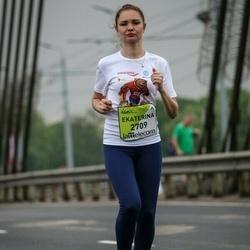 The 26th Lattelecom Riga Marathon - Ekaterina Korotkova (2709)