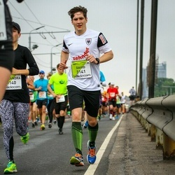 The 26th Lattelecom Riga Marathon - David Ehrensperger (3141)