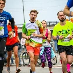 The 26th Lattelecom Riga Marathon - Māris Pīlēģis (4832), Agnese Sperga (6506)