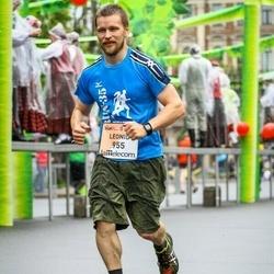 The 26th Lattelecom Riga Marathon - Leonid Razumov (955)