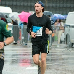 The 26th Lattelecom Riga Marathon - Aigars Krickis (10040)