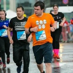 The 26th Lattelecom Riga Marathon - Alexander Zakharov (9112)
