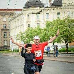 The 26th Lattelecom Riga Marathon - Andis Bukonts (1910)