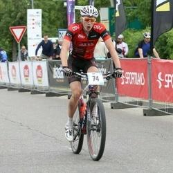 The European XCM championship 2016 - Dāvis Dzenis (74)