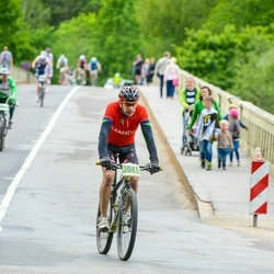 SEB MTB maratons 2016 - 3.posms - Guntars Sideļskis (2041)