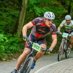 SEB MTB maratons 2016 - 3.posms - Reinis Irmejs (917)