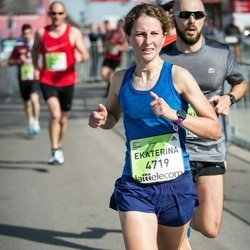 The 27th Lattelecom Riga Marathon - Ekaterina Alekseeva (4719)