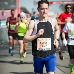 The 27th Lattelecom Riga Marathon - Sergey Chebotaev (807)